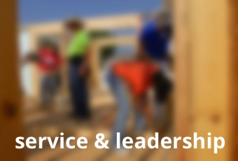 Service & Leadership Scholarships